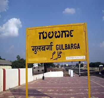 Gulbarga