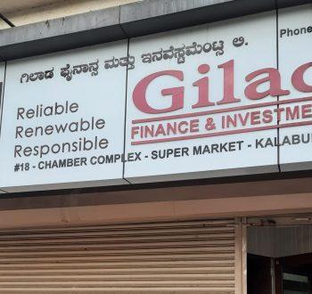 Gulbarga office Pic